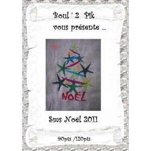 SMS Noël 2011