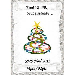 SMS Noël 2012 version papier