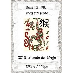 SMS 2016 Année du Singe